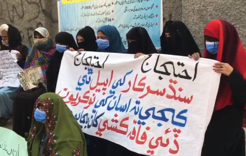 Nine jobless sisters in Badin protest for employment
