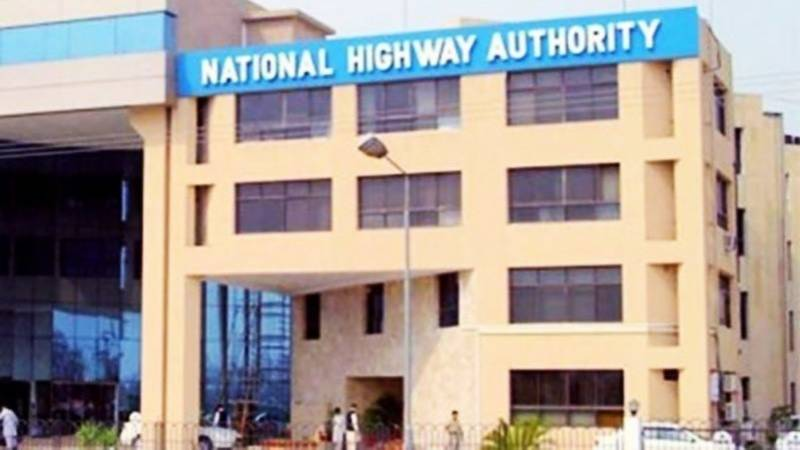 Balochistan Package: NHA awards Rs30b contracts to 'favourite company'