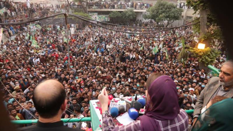 Maryam Nawaz says flying stick hit her in Lahore rally