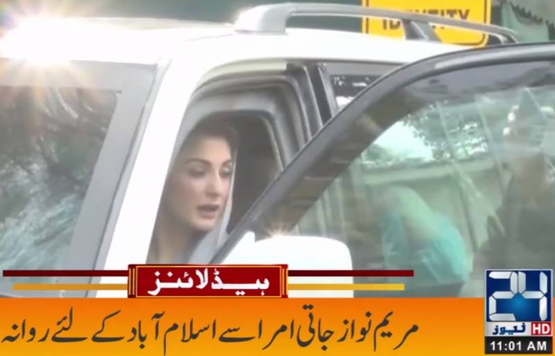 Maryam says not afraid of FIRs as police book PML-N leaders