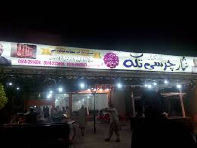 Nisar Charsi restaurant among many sealed in Peshawar