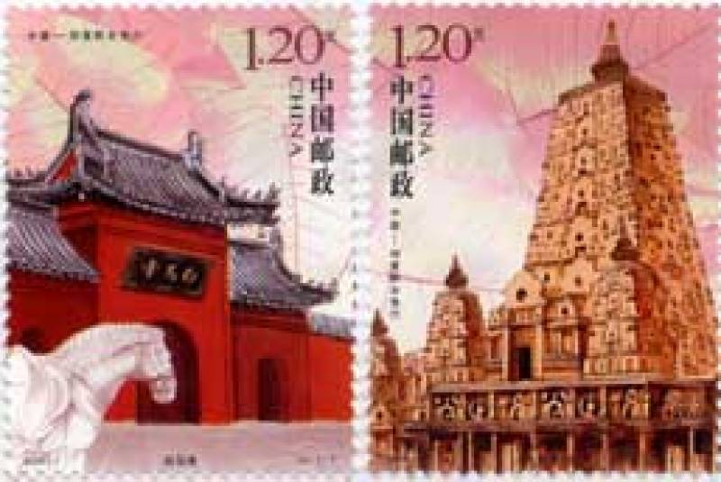 China cancels special stamp launch with India to mark 70 years of ties