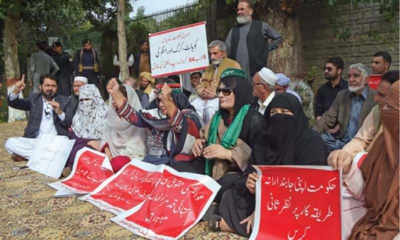 KP Opp members protest continues outside CM House
