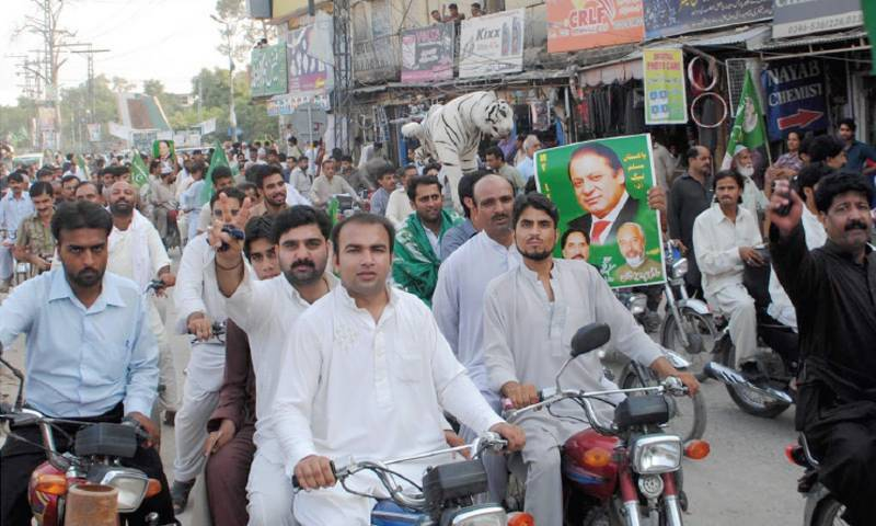 PML-N to hold motorcycle rally in Lahore on Dec 13
