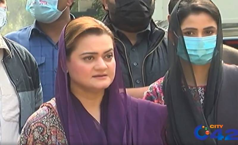 Two PML-N leaders arrested as Maryam gets ready for rally