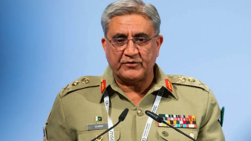 COAS attends 48th Basic Aviation Security Course passing-out parade