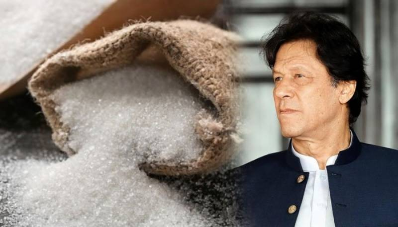 PM, minister differ on sugar price as ginger hits Rs1,000/kg