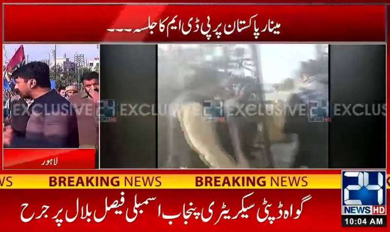 PML-N workers at Minar-e-Pakistan despite warning by govt