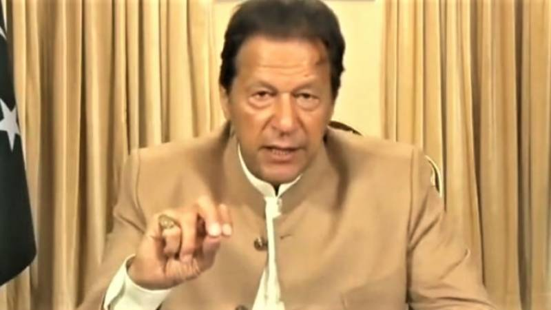 Climate Ambition Summit 2020: PM list Pak feats to fight climate change