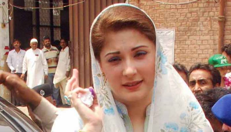 'Selected' responsible for multi-billion-dollar oil scam: Maryam
