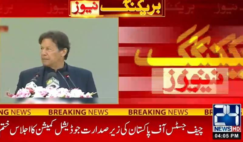 Govt wants to hold Senate elections before time, says PM Imran