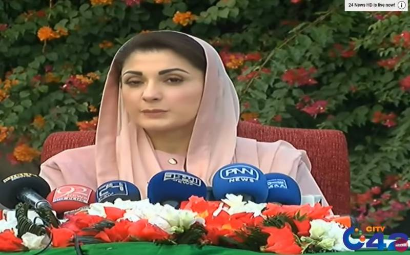Maryam asks CEC not to accept unconstitutional orders