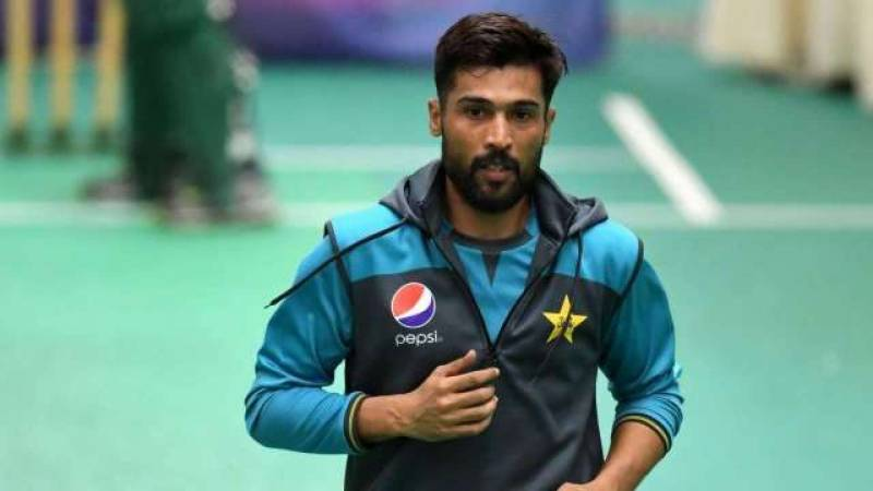 Mohammad Amir confirms retirement from international cricket