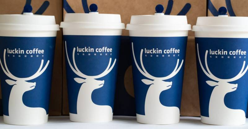 US fines China's Luckin Coffee $180m in fraud probe