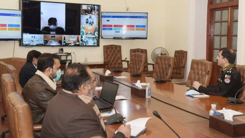 Punjab Police launch modern monitoring system to improve performance