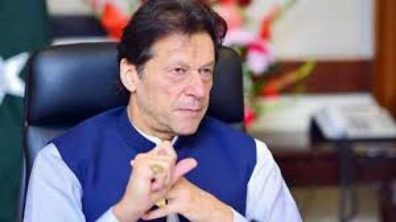 PM launches Sehat Sahulat Programme for AJK