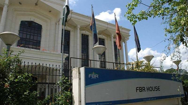 FBR accused of implicating big industrialists in cases