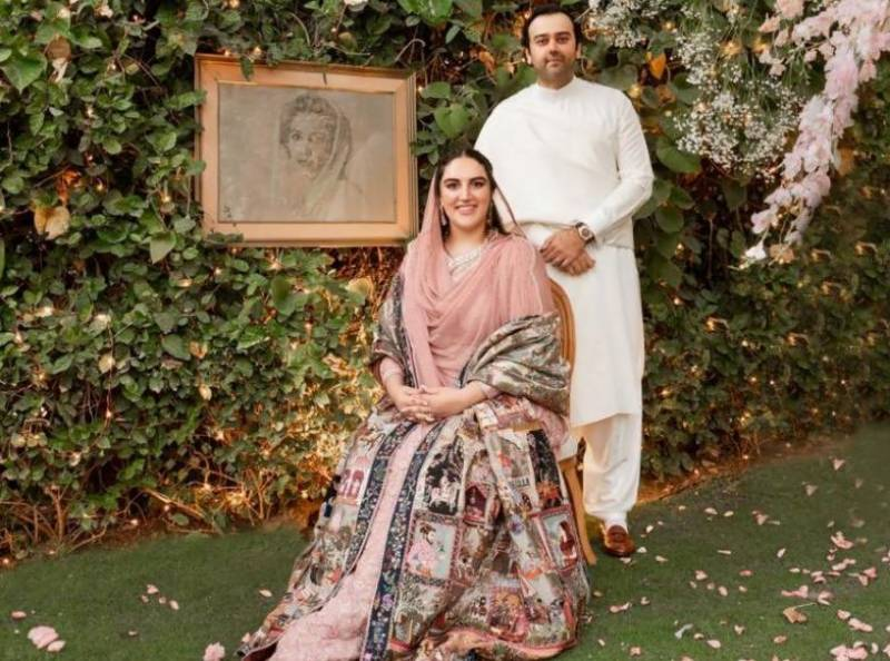 Bakhtawar gives insights on Shawl she wore during the engagement ceremony