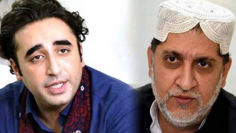Bilawal invites Akhtar Mengal to PDM rally on Dec 27