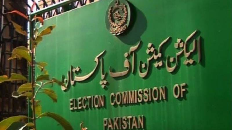 ECP announces schedule for by-polls in 7 constituencies