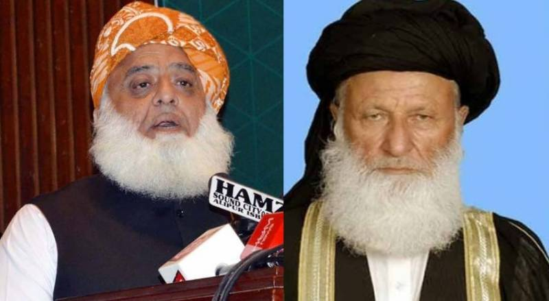 Fazlur Rehman himself is selected, says Sherani