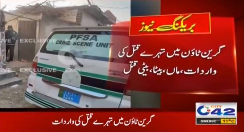 Man kills second wife, her two children in Lahore