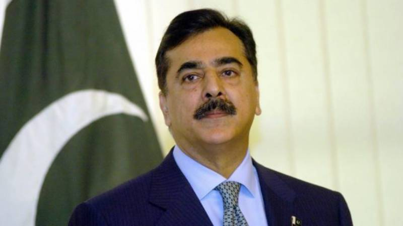 NAB court defers indictment of ex PM Gillani in illegal contract case