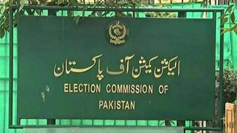 Senate elections only after February 10: ECP