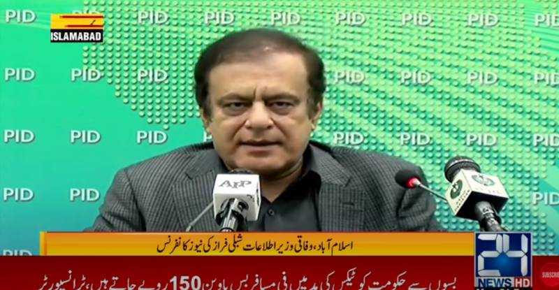 Shibli Faraz gives PDM a history lesson on NRO demands