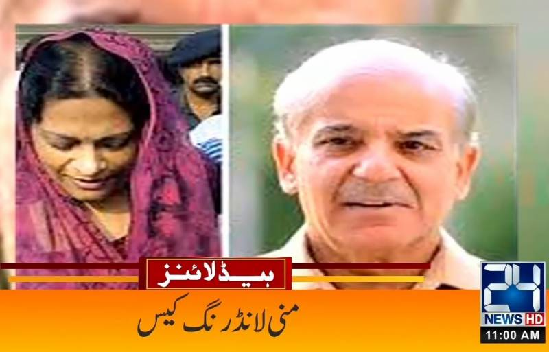 Court freezes assets of Shehbaz family members