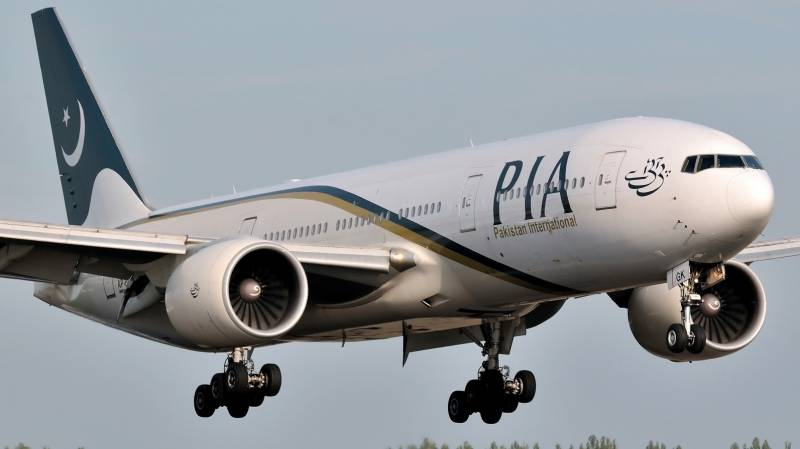 PIA extends date for submission of applications for retirement scheme
