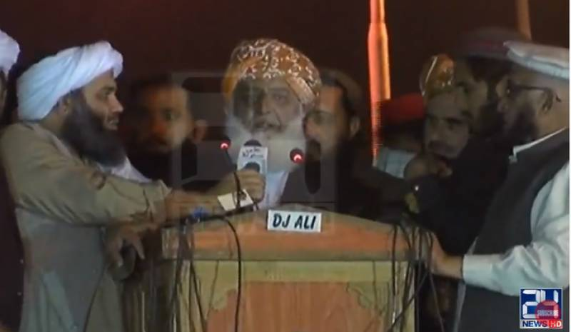 'Fake rulers' imposed on country: Fazl