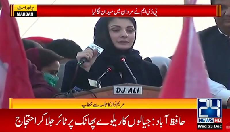 Maryam says people to oust 'ineligible' Imran Khan from office