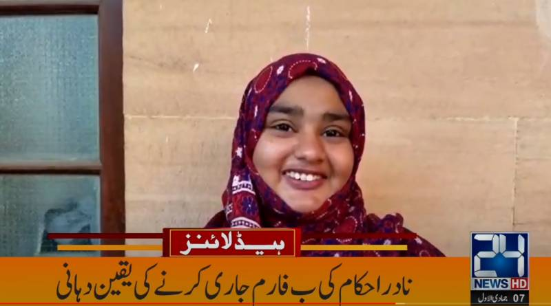 Sindh High Court orders Nadra to issue B-certificate to orphan girl