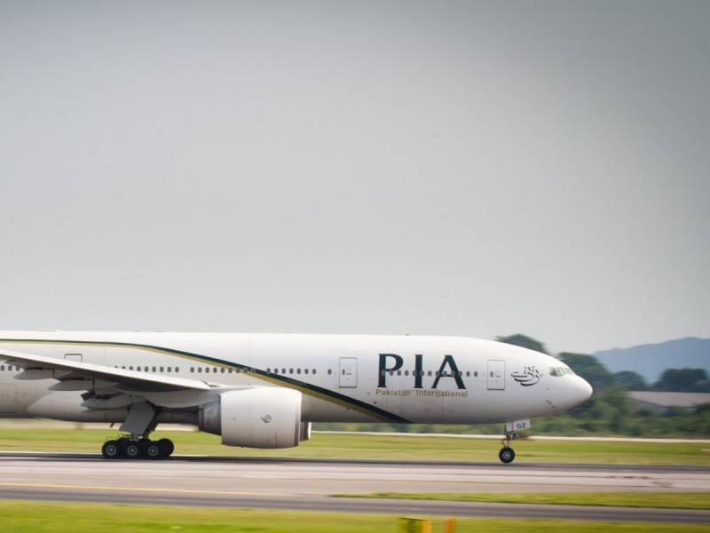 PIA special flight brings back 248 Pakistanis from UK