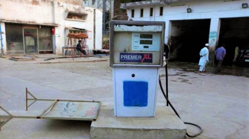 4,149 petrol pumps illegal across the country, reports FBR