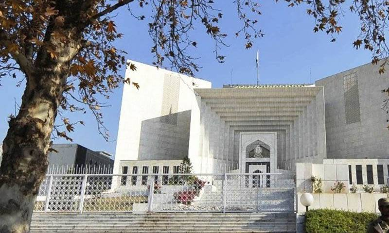 Five-judge SC bench to hear reference about Senate polling on Jan 4
