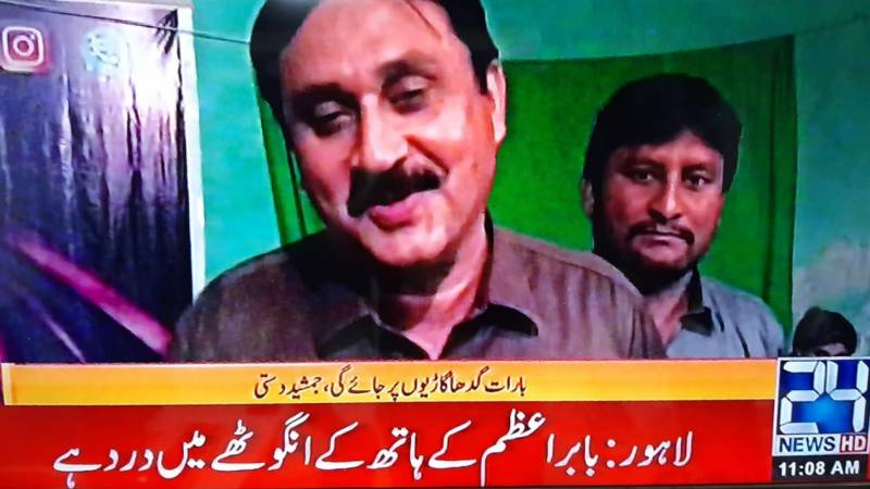 Jamshed Dasti to marry in March, will serve Daal in Walima reception