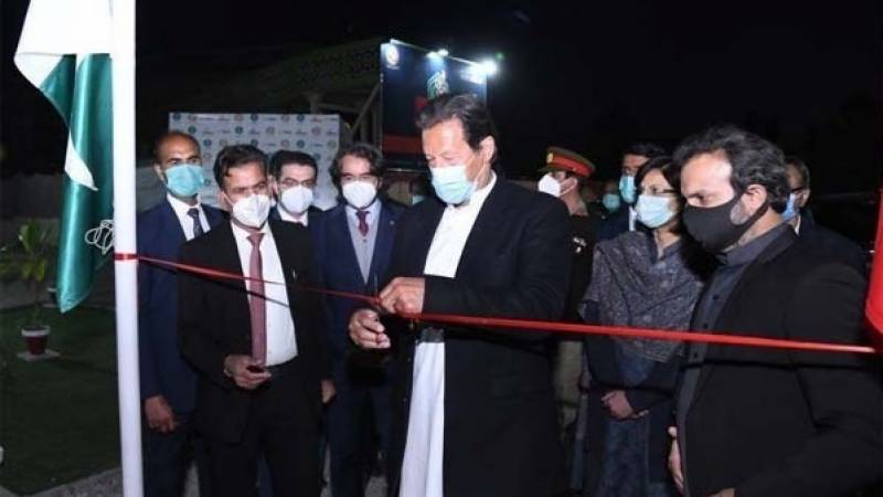 PM opens shelter home in Islamabad