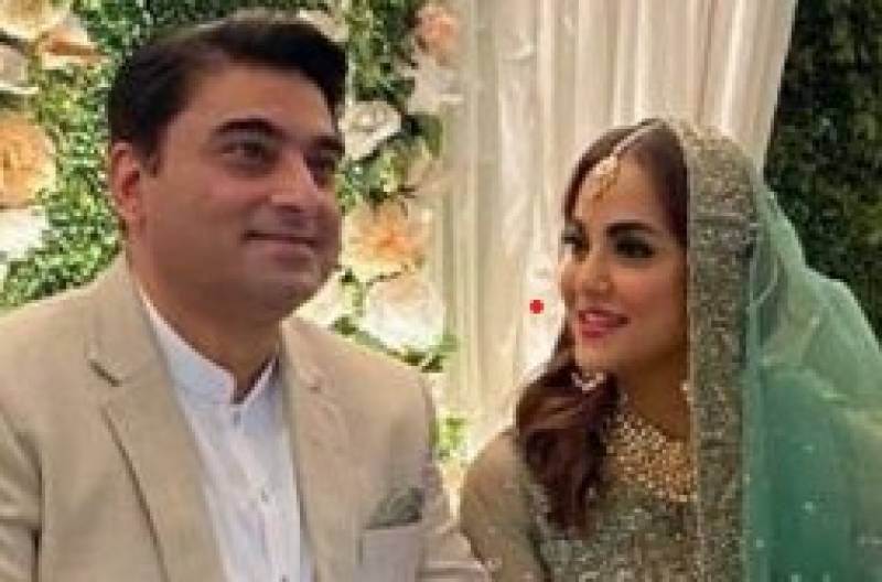 Green for Gorgeous as Nadia Khan weds for third time