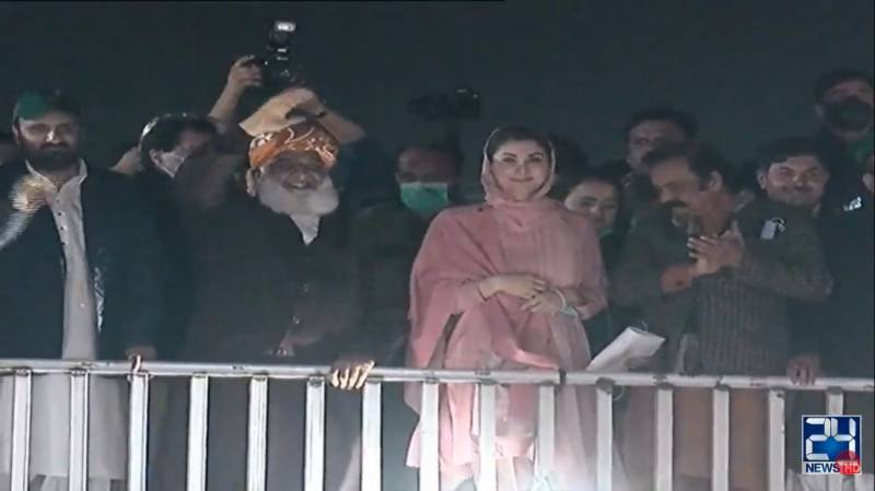 PDM Bahawalpur rally concludes with fiery speeches of opposition leaders