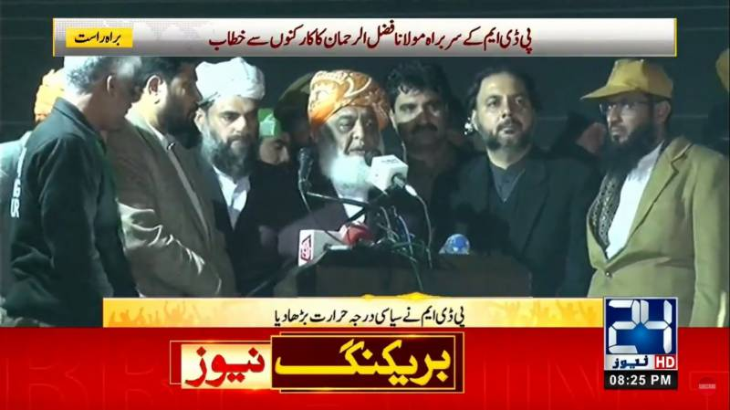 PDM to hold demonstration outside ECP office on Jan 19, says Fazl