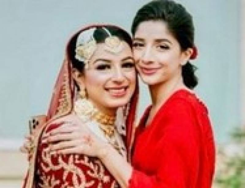 Lady in Red Mawra Hocane steals the show at friend's wedding