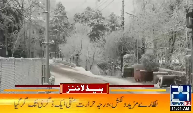 Rain clears up fog, brings more chill to many Pakistan cities