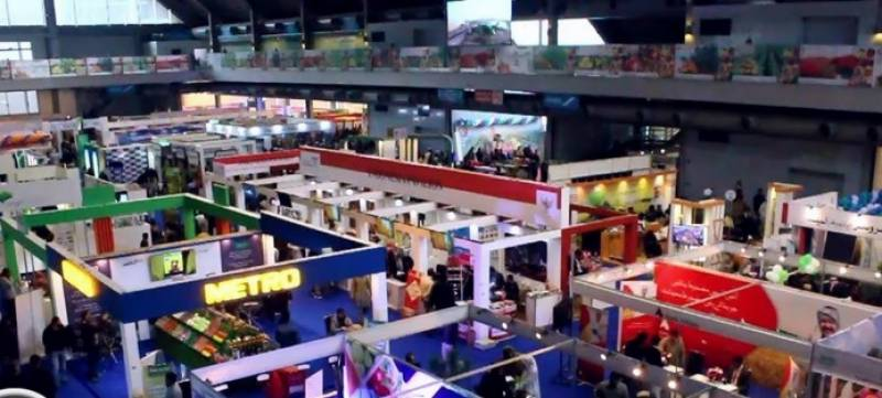 When will Pakistan Expo Centre get a chief?
