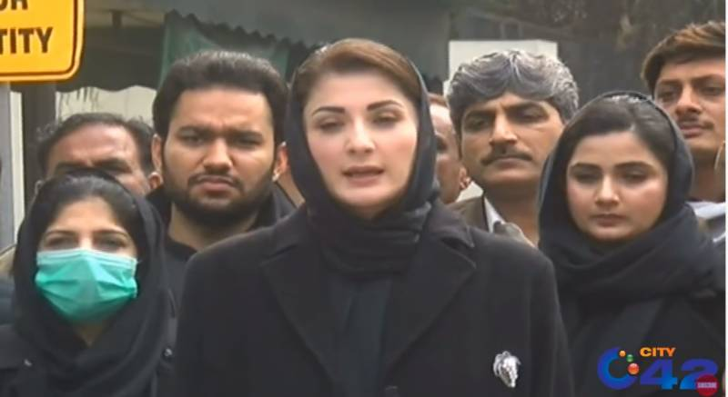 Maryam says going to Quetta without security clearance