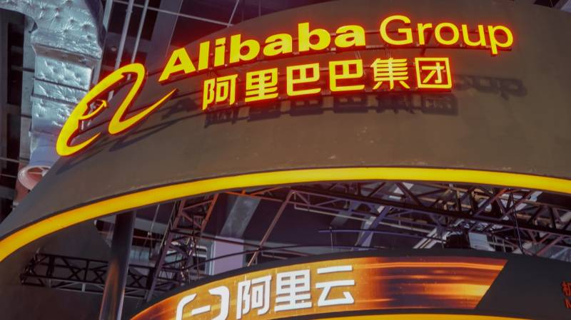 Tech titans Alibaba, Tencent dive in Hong Kong on US ban fears