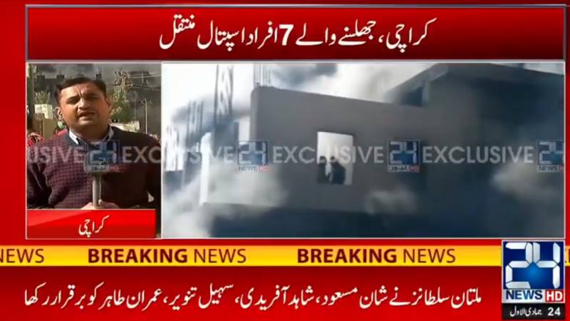 Huge fire breaks out at Karachi chemical factory