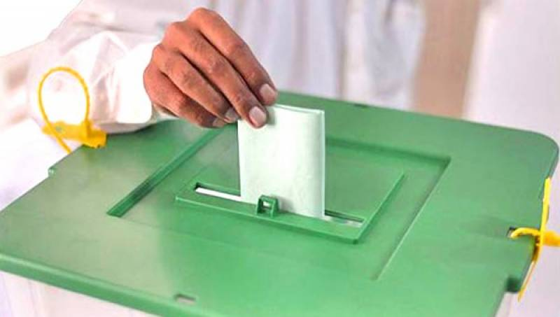 MQM-P announces support for GDA in PS-52 by-poll