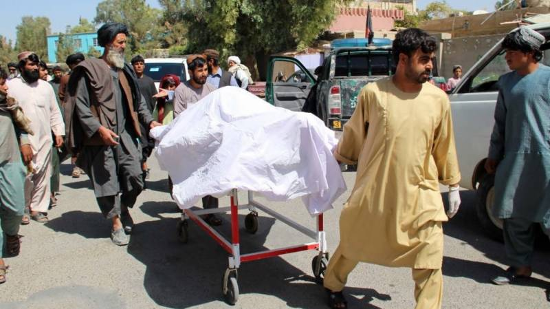 Afghanistan probes air strike that killed civilians